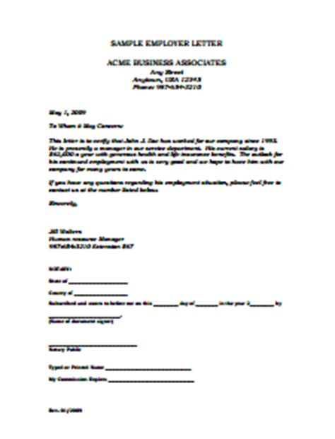 Sample Application Acknowledgement Letters - 8 Free